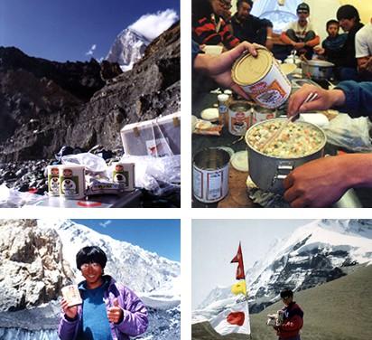 皇冠峰と非常食サバイバルフーズ