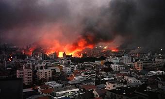 阪神淡路大震災で発生した火災