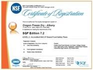 SQF認証の証明書
