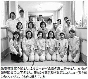 2012-5-healthcarerestaurant001