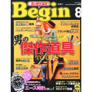 begin_201308