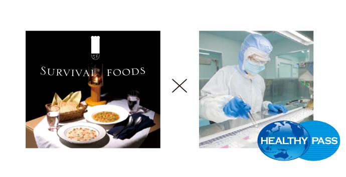 防災と栄養のプロがコラボレーション