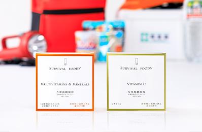 サバイバルフーズ®サプリメントは、非常時の健康を考える「5年長期保存のサプリメント」です。